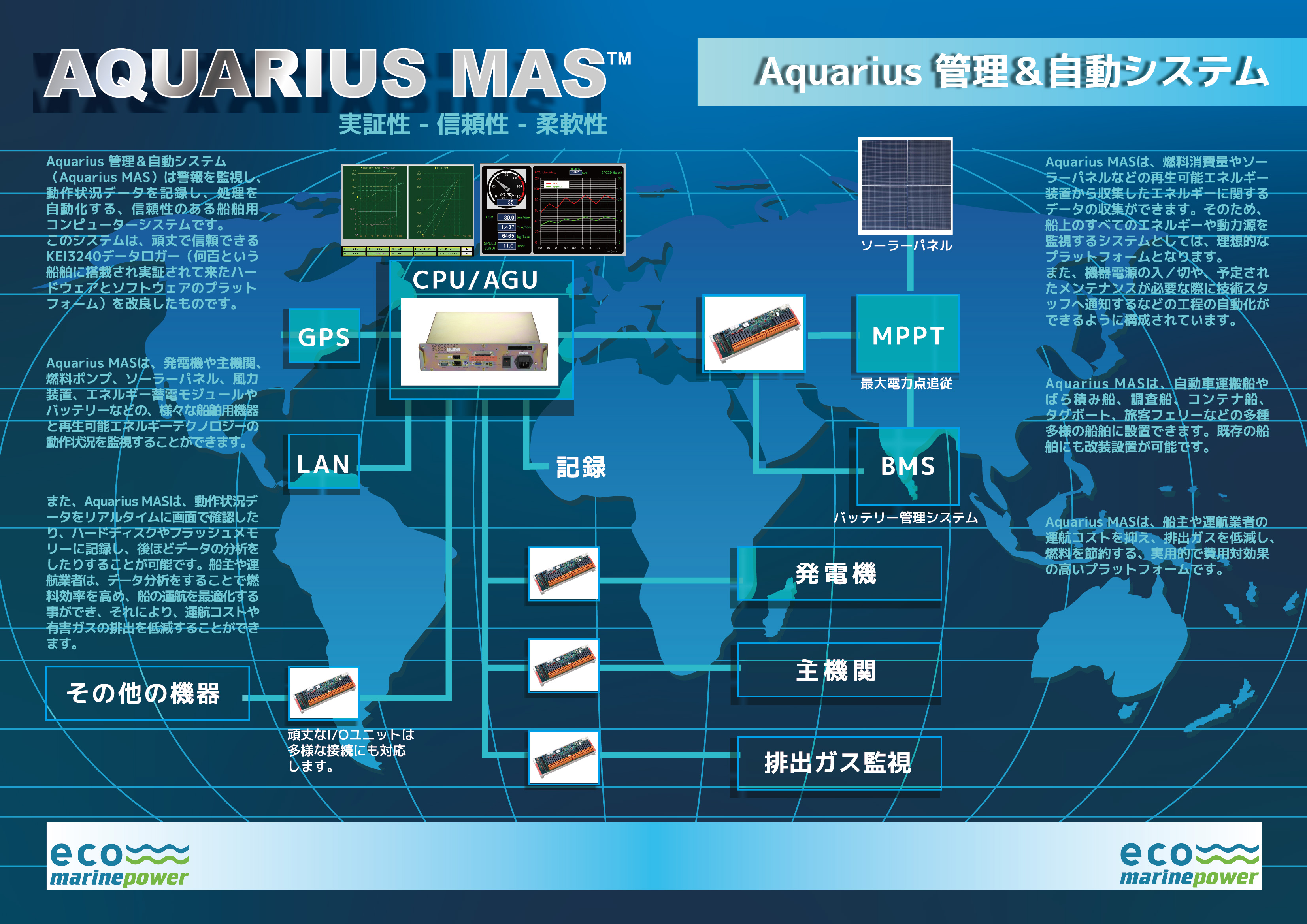 aquarius_mas_jpn_original2