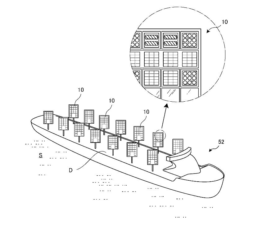 EnergySail on Ship Patent Image